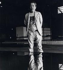 Photograph of Noriyuki Haraguchi