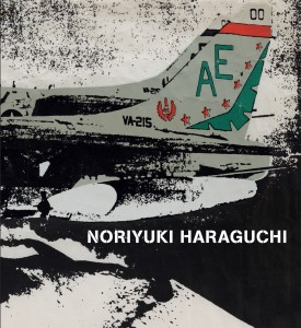 Cover Image of Noriyuki Haraguchi