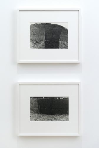 Photograph 7 from Koji Enokura exhibition.