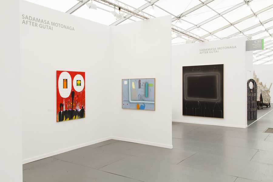 Photograph 2 from Frieze New York  - 2014