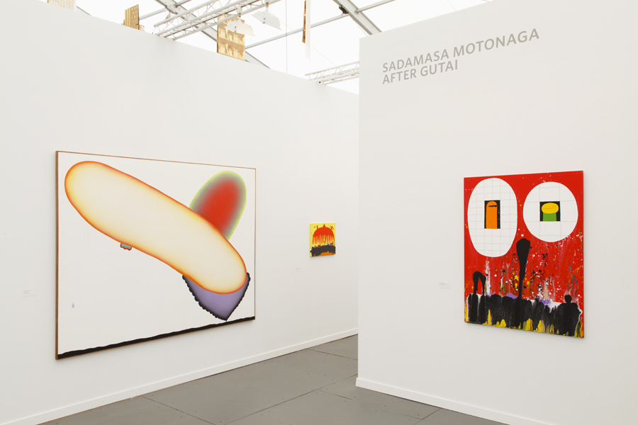 Photograph 3 from Frieze New York  - 2014