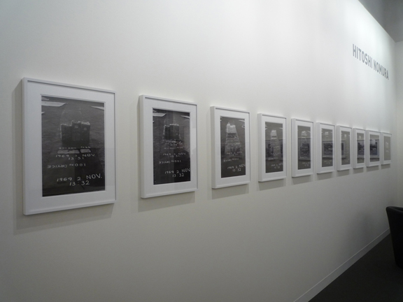 Photograph 6 from Art Basel and Unlimited  - 2013