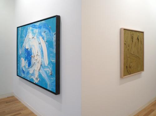Photograph 2 from Sadamasa Motonaga exhibition.