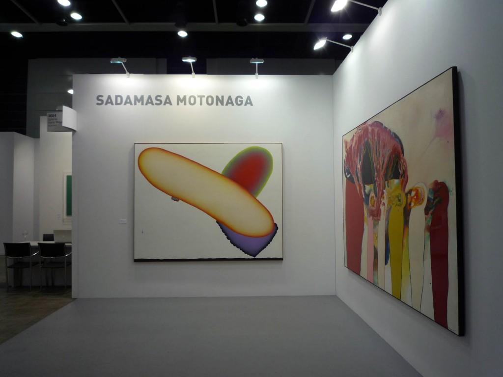 Photograph 5 from Art Basel Hong Kong  - 2013