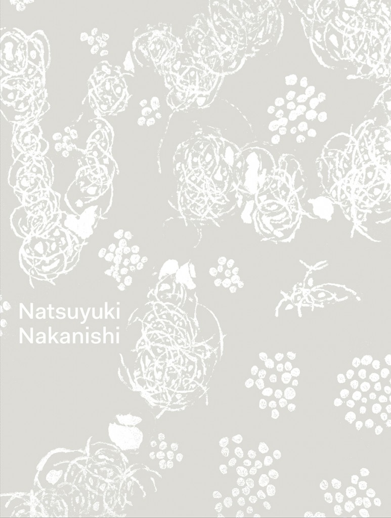 Cover Image of Natsuyuki Nakanishi