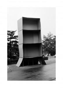 Tardiology - 1968-69 - Hitoshi Nomura