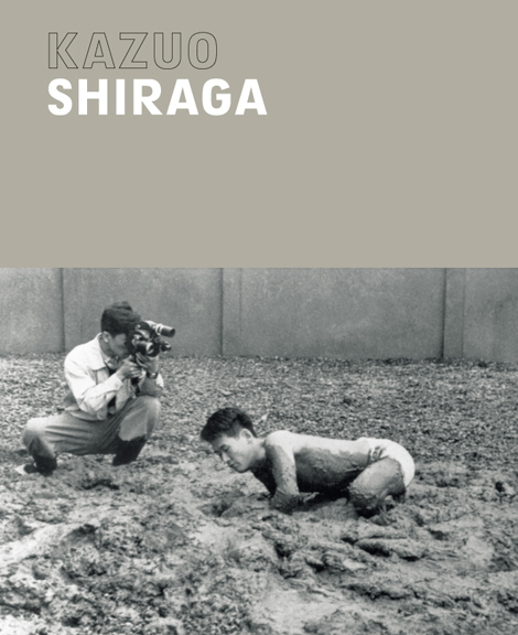 Cover Image of Kazuo Shiraga