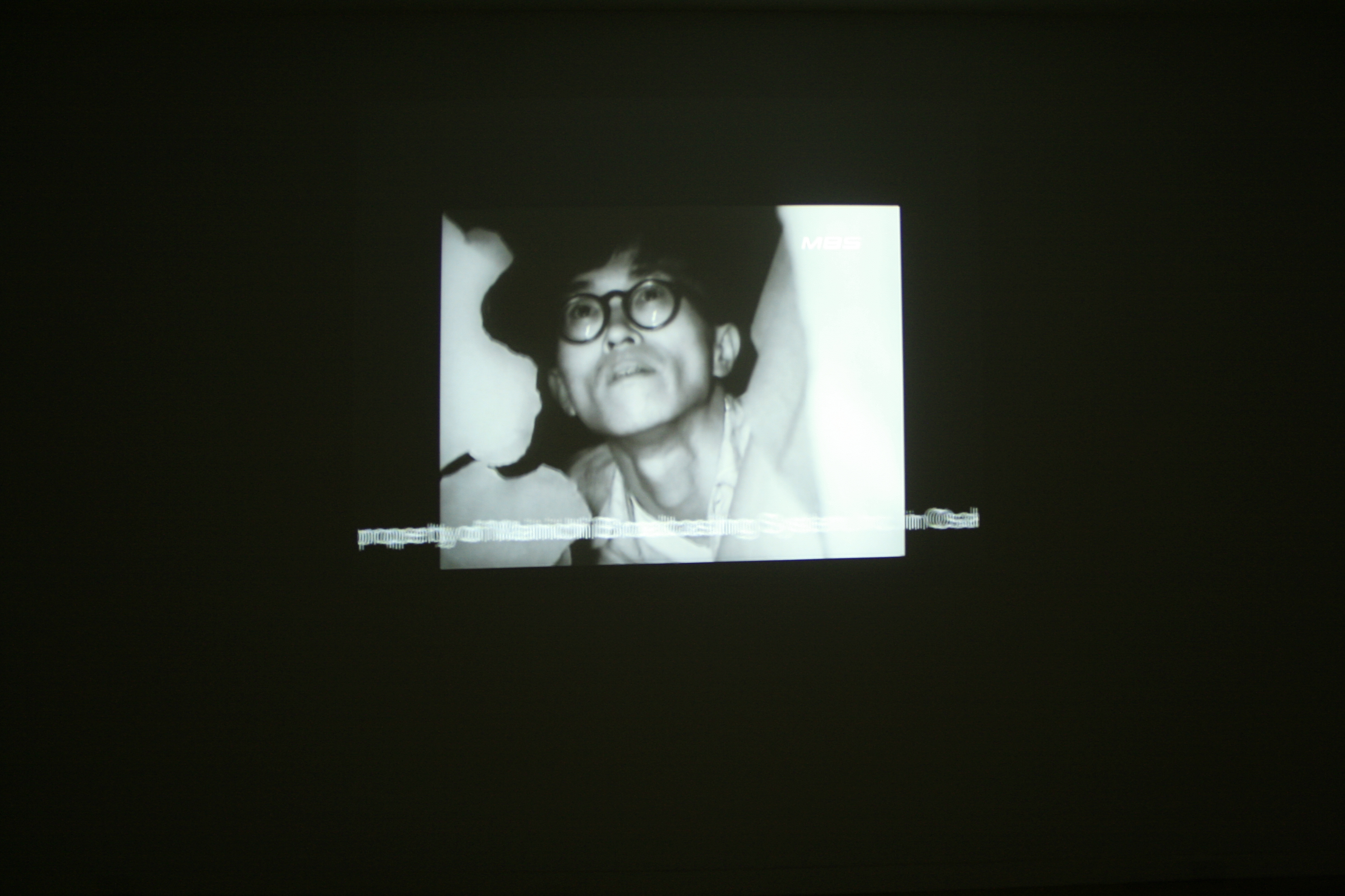 Photograph 1 from Gutai Documents: Film and Journal exhibition.