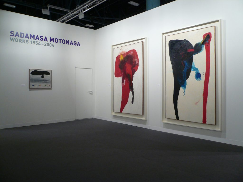 Photograph 1 from Art Basel Miami Beach  - 2011