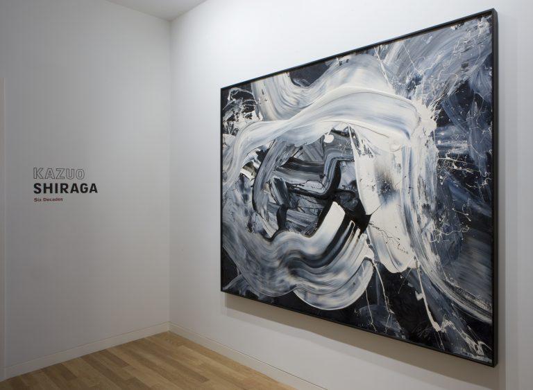 Photograph 1 from Kazuo Shiraga: Six Decades exhibition.