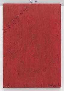 Untitled (54-6) - 1954 - Estate of Toshio Yoshida