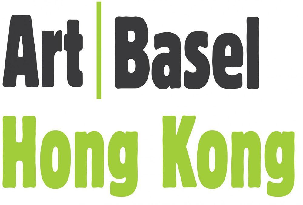 Photograph 1 from Art Basel Hong Kong  - 2020