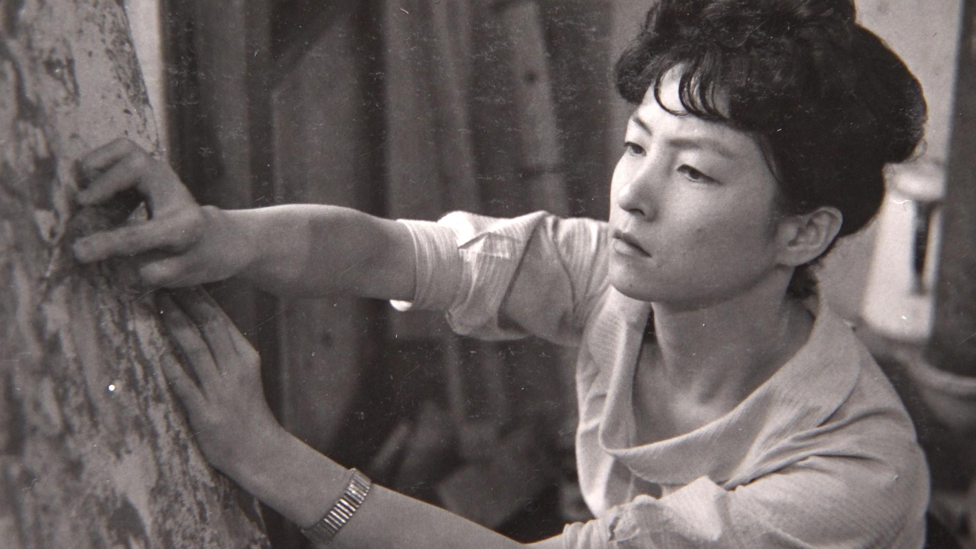 Photograph of Estate of Fujiko Shiraga