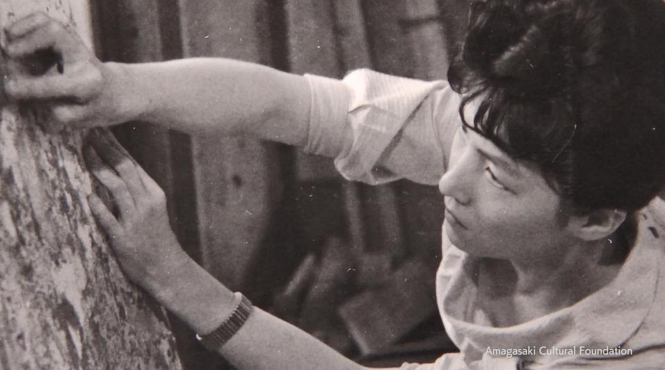 Video Thumbnail: Fergus McCaffrey | Fujiko Shiraga: 1955-1961