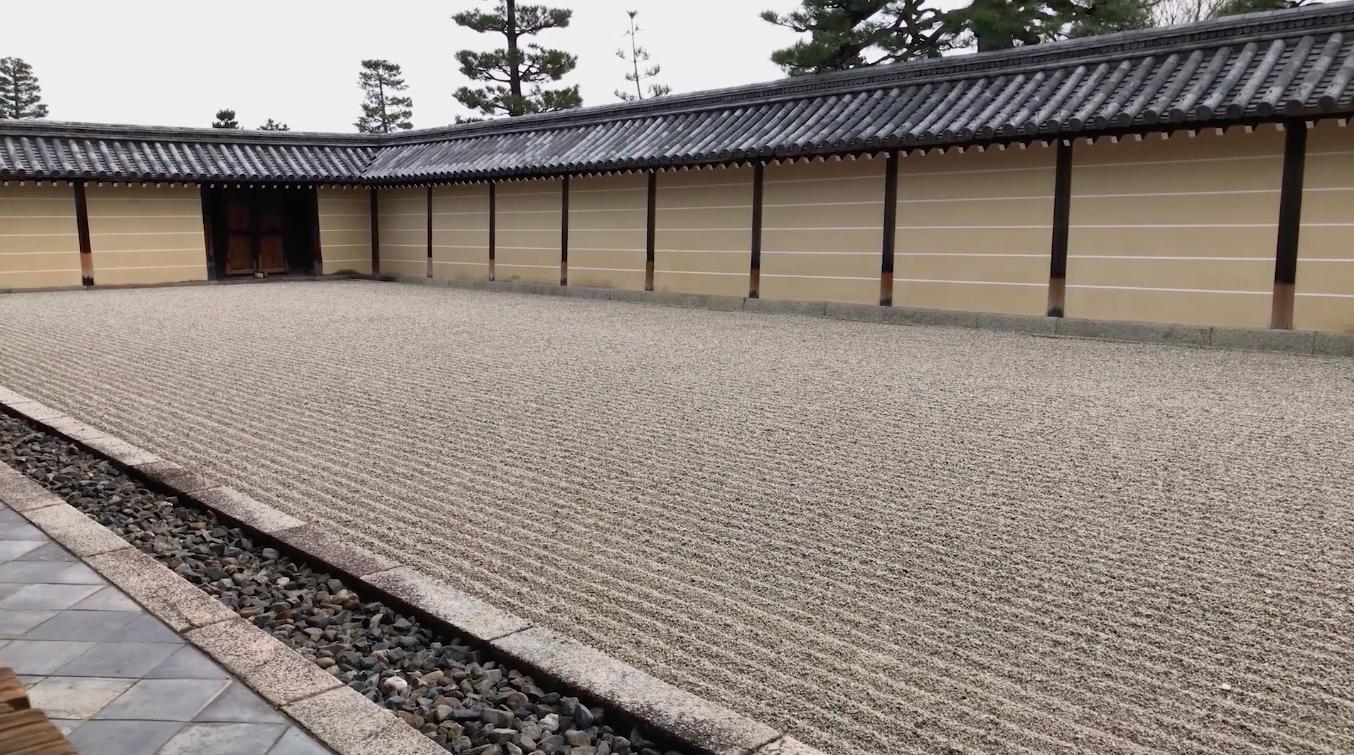 Video Thumbnail: Video: Richard Serra discusses Miyoshinji, Kyoto (English)