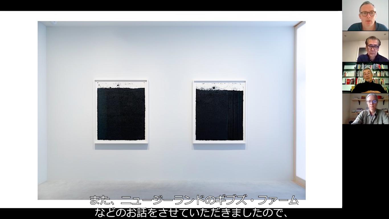 Video Thumbnail: Fumio Nanjo and Min Tanaka discuss the work of Richard Serra